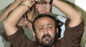 La libération de Mandela & l'emprisonnement de Marwan