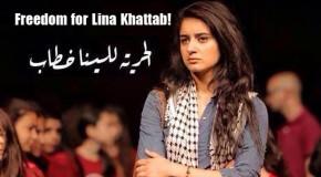 Lina Khattab, étudiante en journalisme et danseuse folklorique, condamnée à six mois de prison