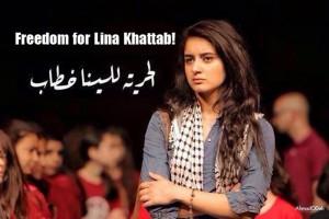 PAL_LinaKhattab
