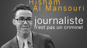Création du Comité « Liberté pour Hicham Mansouri »