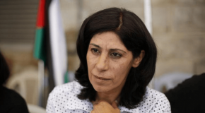 Journée Internationale des Femmes : déclaration de Khalida Jarrar depuis la prison d'HaSharon