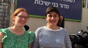 L'armée israélienne condamne deux objectrices de conscience à la prison pour la quatrième fois