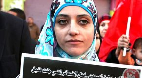 À Gaza, les familles des prisonniers palestiniens interpellent le secrétaire général de l'ONU