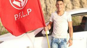 Le prisonnier blessé, Assad Raed al-Salhi, 21ans, de Deihsheh a succombé à ses blessures