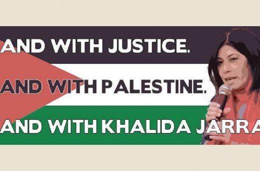 Appel international pour la libération de Khalida Jarrar, féministe et parlementaire palestinienne