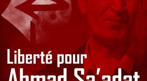 Semaine Internationale d'Actions pour la libération d'Ahmad Saadat du 15 au 22 janvier 2019.
