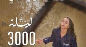 Prisonnier.e.s Palestinien.ne.s – Projection de «3000 nuits» de Mai Masri
